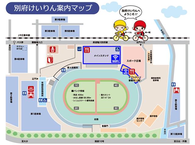 別府競輪場内マップの画像