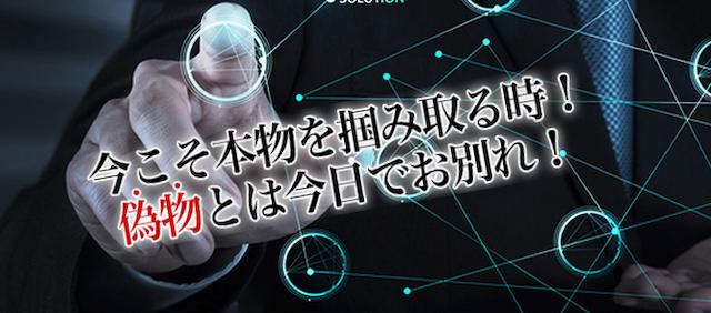 pc.bank-keirintoushi001