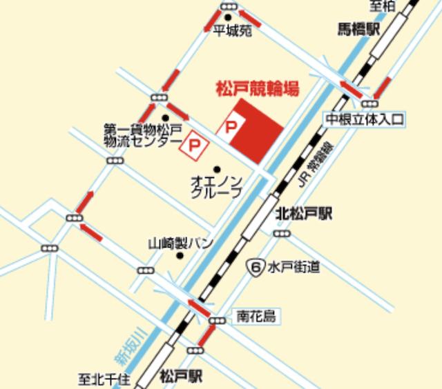 松戸競輪場のマップ画像