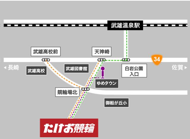 武雄競輪のアクセスマップ