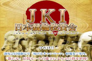 j-k-iのサムネイル画像
